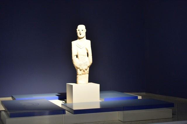 Şanlıurfa Müze
