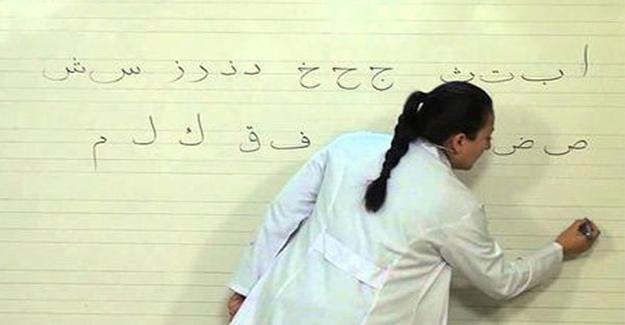 Arapça İlkokullarda Seçmeli Ders Oldu