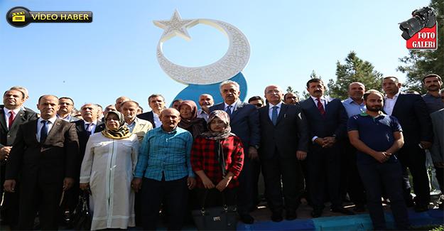 Eyyübiye Belediyesi'nden Milli İrade Anıtı