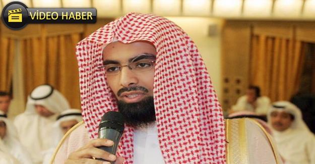 Nasser Al Qatami'den Tahrim suresi