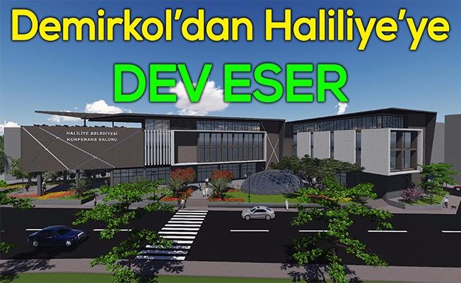 Haliliye'ye Kültür Merkezi Yapılacak