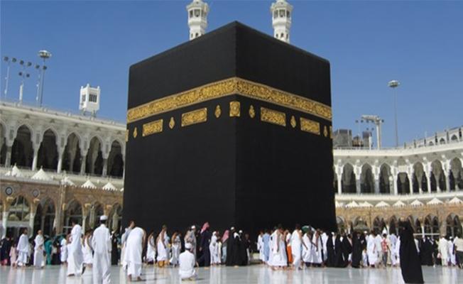 Dört Kabe imamından Fatiha Suresi!