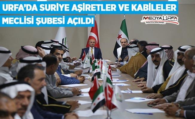 Arap, Türkmen ve Kürt aşiret liderleri buluştu!