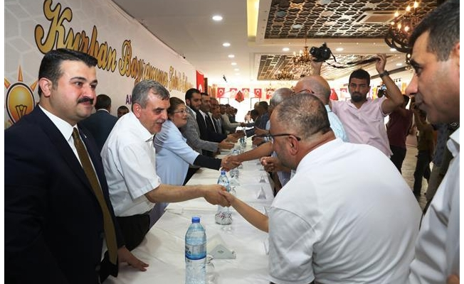 AK Parti Şanlıurfa'da bayramlaşma töreni