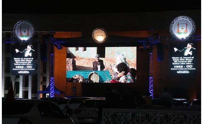Urfalılar 'Müslüm' filmini açık havada izledi