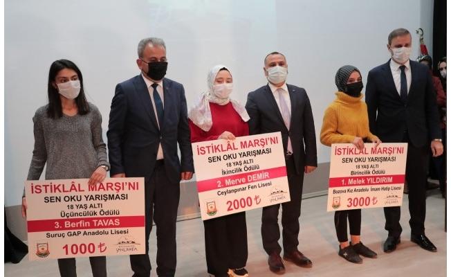 İstiklal Marşı Yarışmasının Kazananları Ödüllerini Aldı