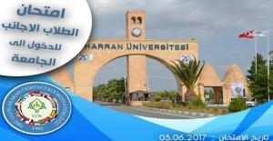 Harran Üniversitesi YÖS Sınav Başvurusu Başladı