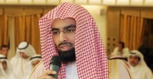 Nasser Al Qatami'den Kıyamet Suresi