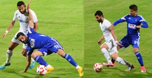 Şanlıurfaspor: 0 Gaziantep Büyükşehir Belediyespor: 0