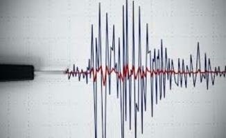 Irak'ta deprem