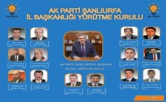 AK Parti Şanlıurfa İl Başkanlığı yürütme kurulu listesi açıklandı