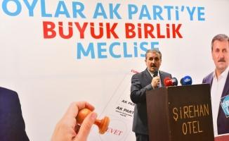 Adalet Bakanı Gül, BBP iftarında
