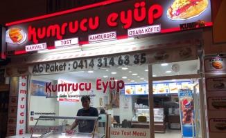 Kumrucu Eyüp Şanlıurfa'da Açıldı