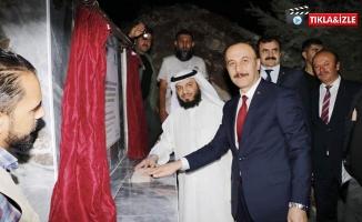Şanlıurfa'da Kuveyt Türk Kardeşlik Okulu Temeli Atıldı