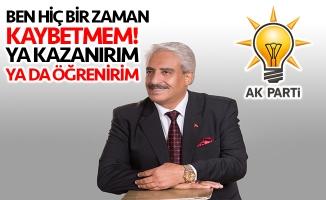 Urfalı iş adamı İzmir'de Karabağlar'a talip oldu!