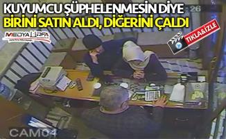 Kuyumcu hırsızları güvenlik kamerasına yakalandı
