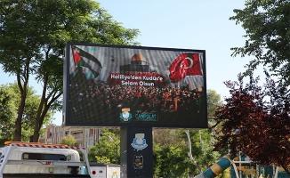 Haliliye Belediyesi'nden Filistin'e destek