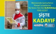 ELRUHA#039;dan yeni lezzet: Şişte Kadayıf