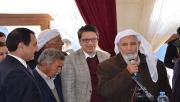 Halfeti'de husumetli aileler barıştı