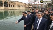 Bakan Dönmez Balıklıgöl'ü ziyaret etti